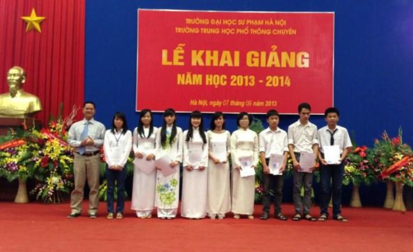 Scholarship award 2013